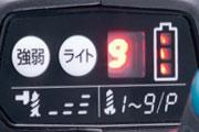 マキタ 充電式4モードインパクトドライバ