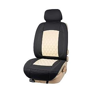 Amazon Basics Luxuriöser Sitzbezug Seitenlos Universale Passform Aus Kunstleder Schwarz Und Beige Auto