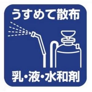 住友化学園芸 GFベンレート水和剤 0.5g×10