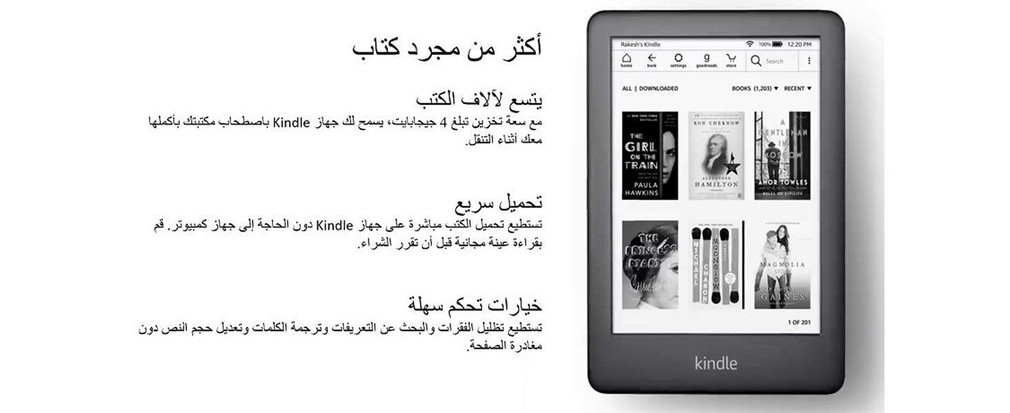 All-New Kindle (10th Gen)