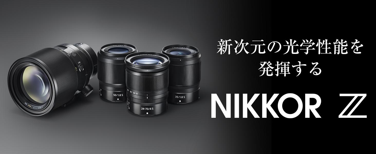 Nikon Z6 NIKKOR Z
