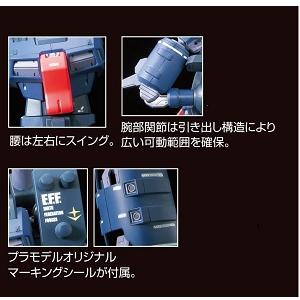 RE/100 機動戦士ガンダムUC ガンキャノン・ディテクター 1/100スケール