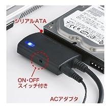 USB3.0対応で高速転送可能な簡単接続HDD・SSD・光学式ドライブ用シリアルATA変換ケーブル