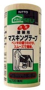建築塗装用マスキングテープ [養生テープ] 徳用 No.720