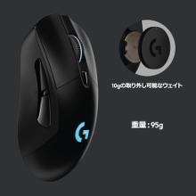 Logicool ロジクール ゲーミングマウス ワイヤレス G703h ブラック HERO 16K センサー POWERPLAY無線充電対応 RGB 国内正規品 2年間メーカー保証