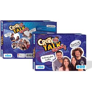 Nilco Crazy Talk Toy, Arabic Edition