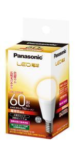 パナソニック LED電球 口金直径17mm 電球60W形相当 電球色相当(7.7W) 小型電球・広配光タイプ 1個入 密閉形器具対応 LDA8LGE17K60ESW