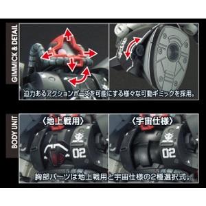 ガンプラ HG 機動戦士ガンダム THE ORIGIN MSD ドム試作実験機 1/144