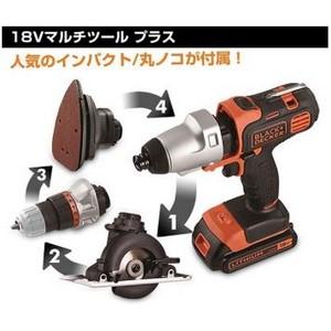 ブラックアンドデッカー(BLACK+DECKER) 18V マルチツールプラス【スペシャルボーナスキット】 EVO183P1-JPBI
