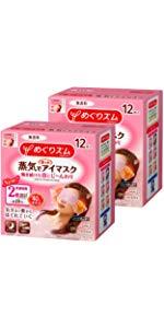 【まとめ買い】無香料 12枚入×2