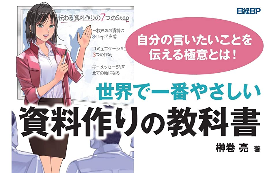 shiryouzukuri_a_