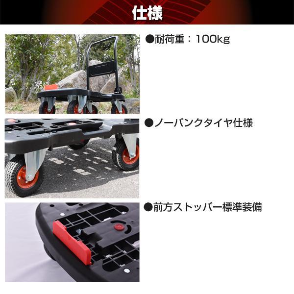 山善 オフロード台車48×75cm NTC-7548 (YAMAZEN) タフカート 【日本製】