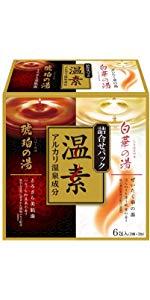 アース製薬 温素 入浴剤 琥珀の湯&白華の湯 詰合せパック 6包(各3包) [医薬部外品]
