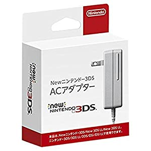 New Nintendo 3DS AC Adopter