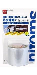 防水アルミテープ ブチル