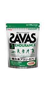 ザバス(SAVAS) タイプ3エンデュランス ソイプロテイン+マルトデキストリン バニラ味 【55回分】