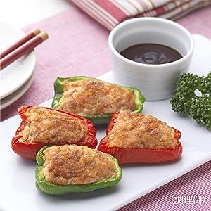 ピーマンのシーチキン詰め焼き(4個分)