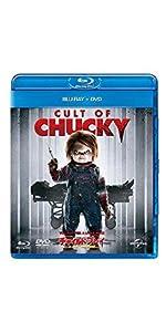 チャイルド・プレイ ~チャッキーの狂気病棟~ ブルーレイ+DVDセット