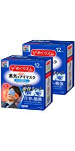 【まとめ買い】メントールin 12枚入×2