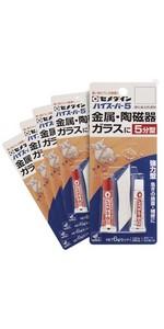 セメダイン 5分硬化型エポキシ系接着剤 ハイスーパー5