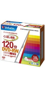 三菱ケミカルメディア Verbatim 繰り返し録画用DVD-RW(CPRM) VHW12NP10V1