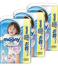 ムーニーマン パンツ L (9~14kg) 女の子 エアフィット162枚 (54枚×3)【ケース品】