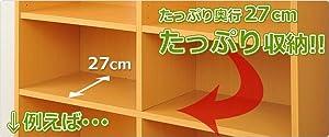 山善 YAMAZEN 本棚オープンラック 幅90高さ180 KOR-1890