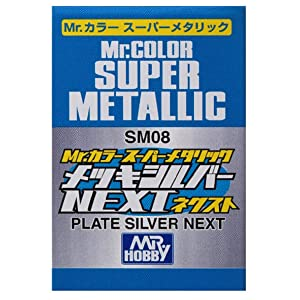 GSIクレオス スーパーメタリック SM08 メッキシルバーNEXT