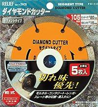 ダイヤモンドカッター セグメントタイプ 29420