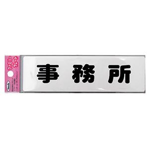 """"""" 光 アイテック ファミリープレート KP164 """""""