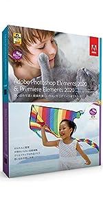 Adobe Photoshop Elements & Premiere Elements 2020(最新)|通常版|Windows/Mac対応