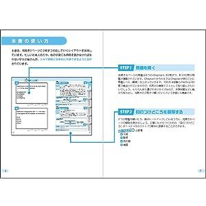 TOEIC TEST英文法―TARGET 900