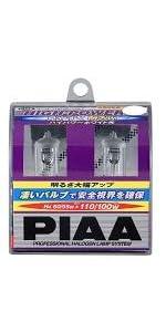 PIAA ( ピア ) ハロゲンバルブ 【ハイパワー 3200K】 H7 12V55W 2個入り H-235