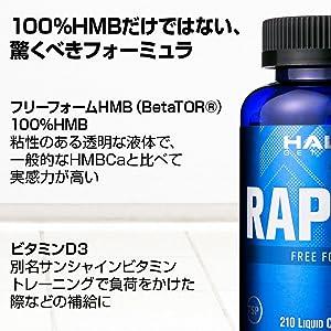 1000_raptor_ingredients.jpg