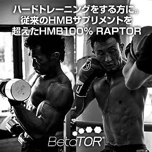 1000_raptor_statement3.jpg