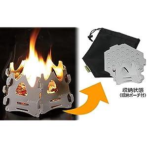 ソト(SOTO)ミニ焚き火台ヘキサ ST-942 ポケットに入れて持ち運べるミニ焚き火台