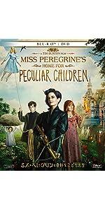 ミス・ペレグリンと奇妙なこどもたち 2枚組ブルーレイ&DVD(初回生産限定)
