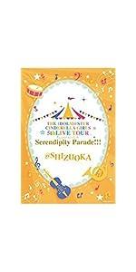 【Amazon.co.jp限定】5thLIVE TOUR Serendipity Parade @SHIZUOKA