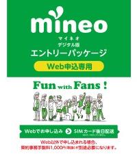 mineo_dep
