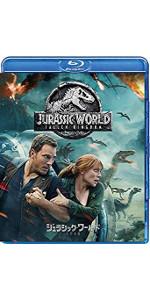ジュラシック・ワールド/炎の王国 [AmazonDVDコレクション] [Blu-ray]