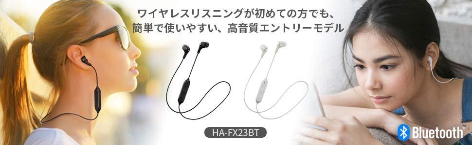 HA-FX23BT