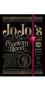 ジョジョの奇妙な冒険 第1部 ファントムブラッド Blu-ray BOX