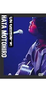 【Amazon.co.jp限定】MTV Unplugged: Hata Motohiro
