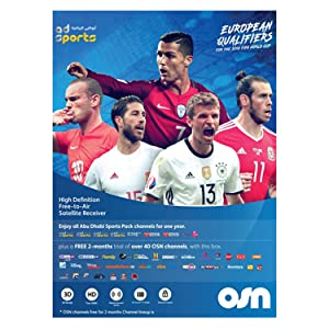 Humax OSN Abu Dhabi Sports Package HD Decoder/Receiver - HD-1000S