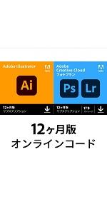 Adobe Creative Cloud フォトプラン+Illustrator CC  オンラインコード版