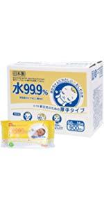 水99.9% 新生児のための おしりふき 厚手タイプ