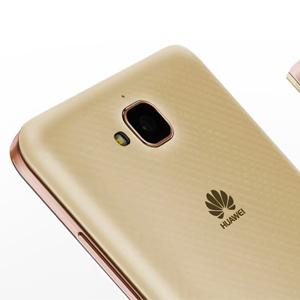 Huawei Y6 Pro Dual Sim TIT-AL00-16GB, 2GB RAM, 4G LTE, Gold: Amazon
