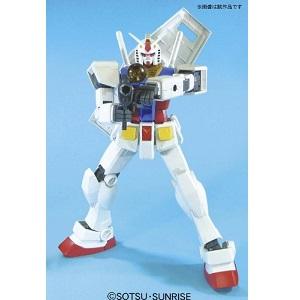 メガサイズモデル 1/48 RX-78-2 ガンダム