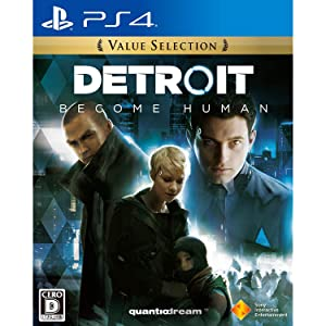PS4ソフト『Detroit: Become Human Value Selection 』パッケージ版