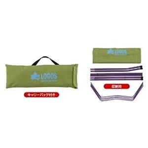 ロゴス LOGOS ベッド コンパクトキャンプベッド -N グリーン 小さく収納 キャリーバッグ付き